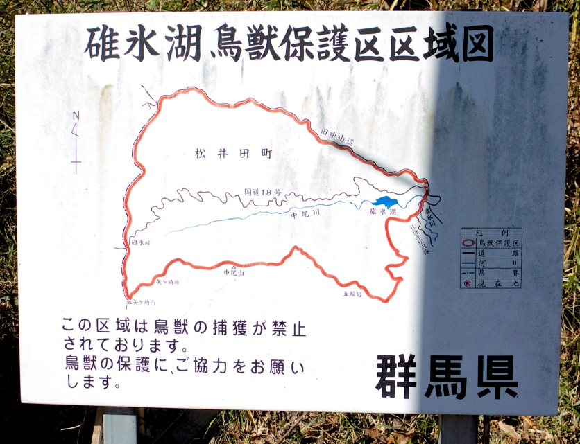 The old rail line to the west, and Nakasendo at top in red.