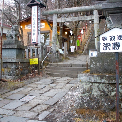 KumanoKotai Shrine